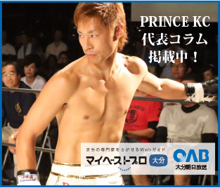 PRINCE KICK BOXING CLUB