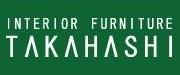 タカハシ家具 ロゴ